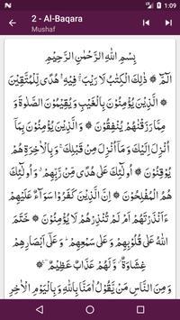 Tafseer-e-Usmani screenshot 5