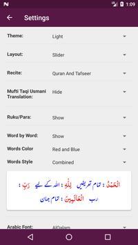Tafseer-e-Usmani screenshot 6