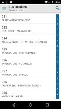 OASA Telematics screenshot 4
