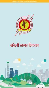 BMC poster