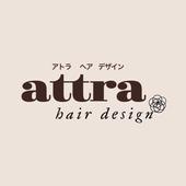attra hair design 公式アプリ icon