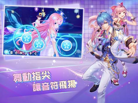 戀戀炫舞團 captura de pantalla 9