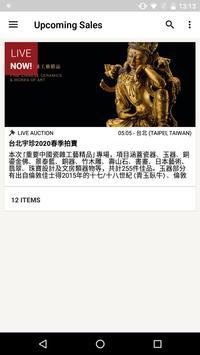 Yu Jen Auctions 宇珍 poster
