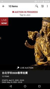 Yu Jen Auctions 宇珍 screenshot 1