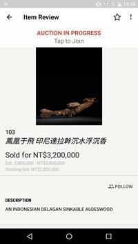 Yu Jen Auctions 宇珍 screenshot 2