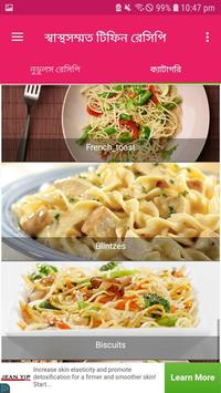 NN recipe 9B poster