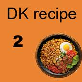 DK recipe 2 icon