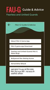 FAU-G Guide & Advice screenshot 3