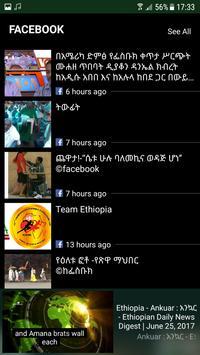 EthioTube screenshot 4