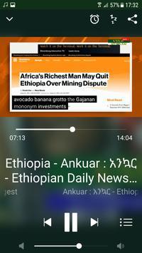 EthioTube screenshot 2