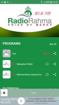 Radio Rahma screenshot 1