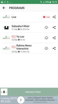 Radio Rahma screenshot 4