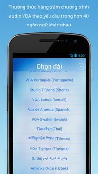 VOA Mobile Streamer ảnh chụp màn hình 3