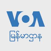 VOA Burmese ikon