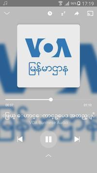 VOA Burmese syot layar 3