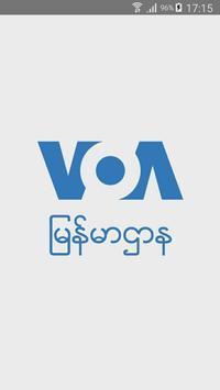 VOA Burmese पोस्टर