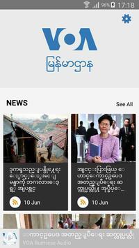 VOA Burmese syot layar 1