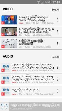VOA Burmese syot layar 2