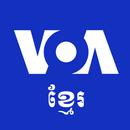 VOA Khmer APK