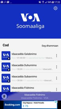 VOA Somali скриншот 1