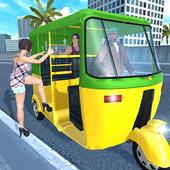 Modern Tuk Tuk Auto Rickshaw: Driving Sim Games icon