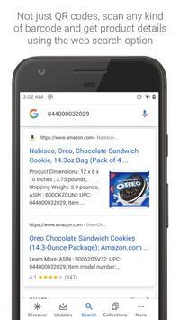 QR Code Reader скриншот 2