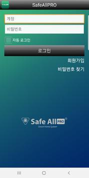 SafeAllPRO screenshot 1
