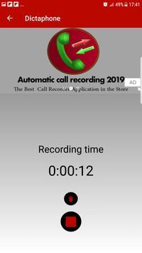 Automatic call recorder 2019 screenshot 1