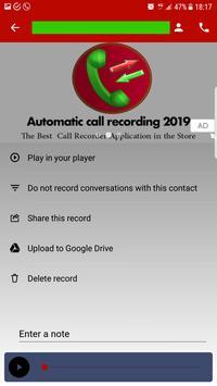 Automatic call recorder 2019 screenshot 2