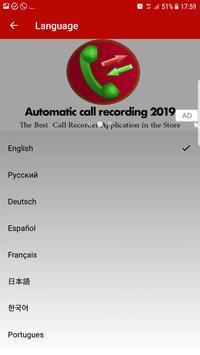 Automatic call recorder 2019 screenshot 6