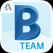 BIM 360 Team आइकन