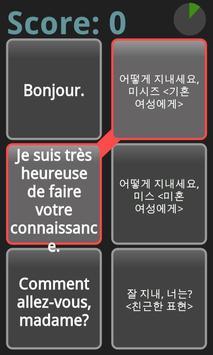 AE 여행 스페인어회화_맛보기 скриншот 1