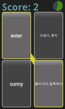 AE 왕초보 영어회화 표현사전 맛보기 captura de pantalla 3