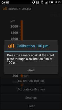 ALT1 screenshot 2
