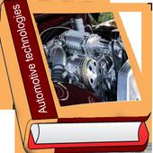 Automotive Technology icon