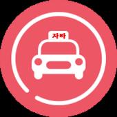 원주브랜드콜택시 - 승객용 icon