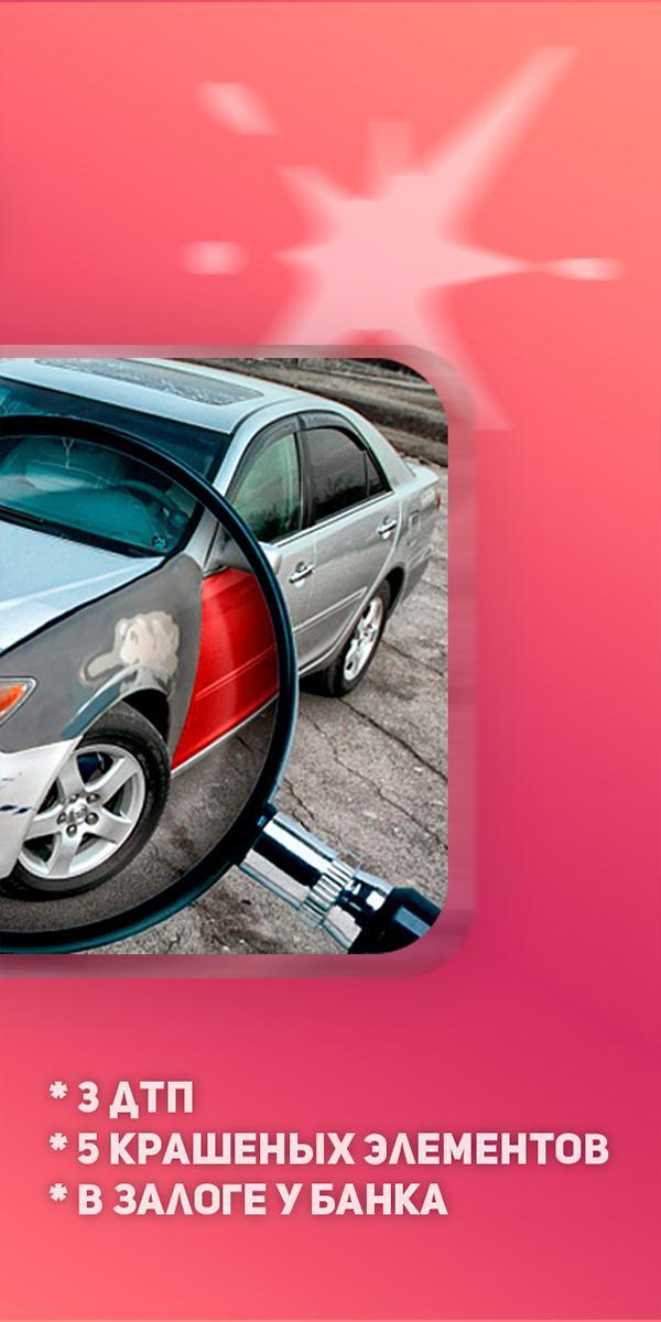 Проверка автомобили в залоге автосалоны москвы продажа авто с пробегом в кредит