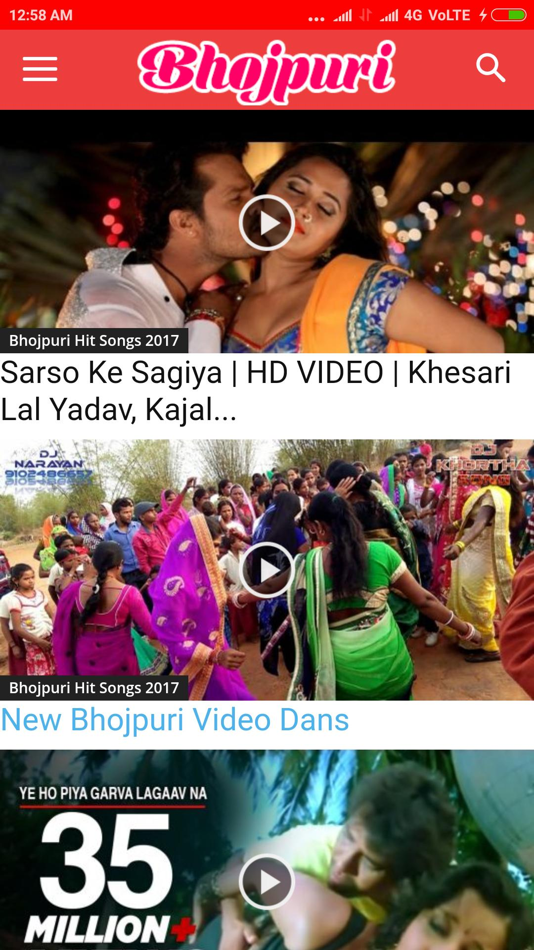 Bhojpuri Video Gana HD for Android - APK Download