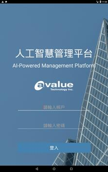 人工智慧管理平台AI-Powerd Managment Platform screenshot 10
