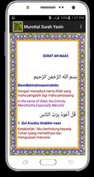 Surah Yasin-Tahlil-Doa-Juz'Amma dan Terjemahan screenshot 3