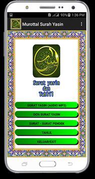 Surah Yasin-Tahlil-Doa-Juz'Amma dan Terjemahan poster