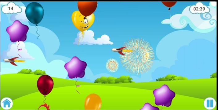 Воздушный мир (шарики) screenshot 15