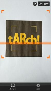 tARch! screenshot 1