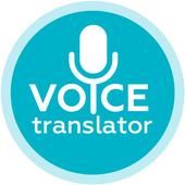 Penterjemah - Semua terjemahan bahasa ikon