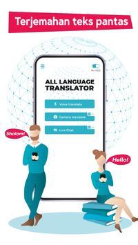 Penterjemah - Semua terjemahan bahasa penulis hantaran