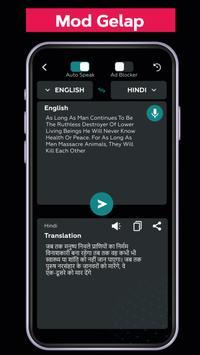 Penterjemah - Semua terjemahan bahasa syot layar 2