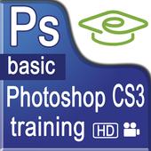 Easy Photoshop CS3 Training icon