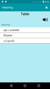 English To Tamil Dictionary screenshot 14