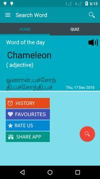 English To Tamil Dictionary screenshot 8
