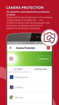 Avira Security скриншот 2